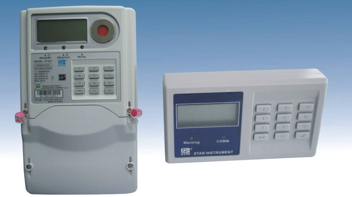 Secondary Electric Meter : How to get ikeja electric distribution company ikedc